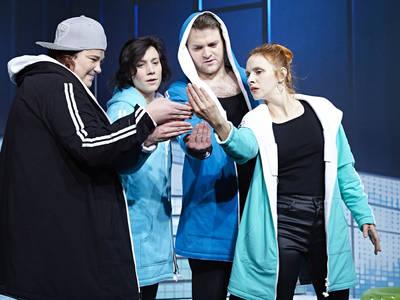 Schauspiel Hannover: MÄDCHEN WIE DIE