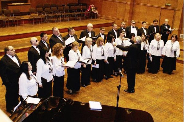 "CHOIR OF THE BLIND ""ACADEMICIAN PETKO STAYNOV""